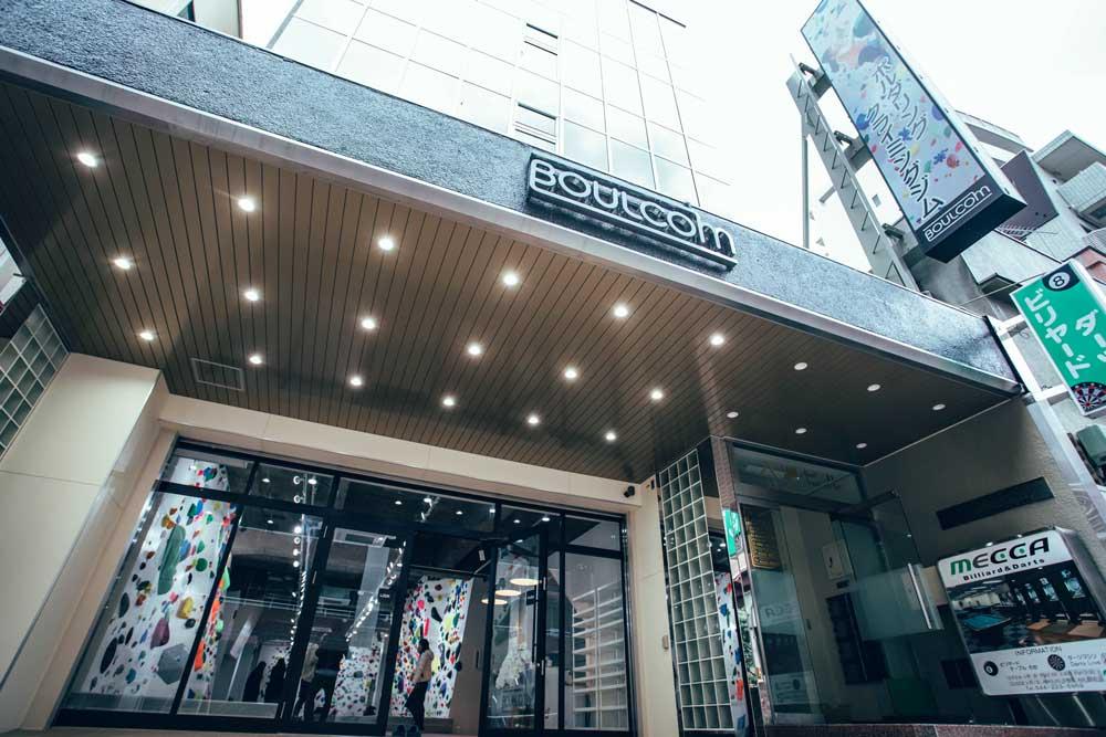 ボルダリングジムBOULCOM川崎店(神奈川)の入口