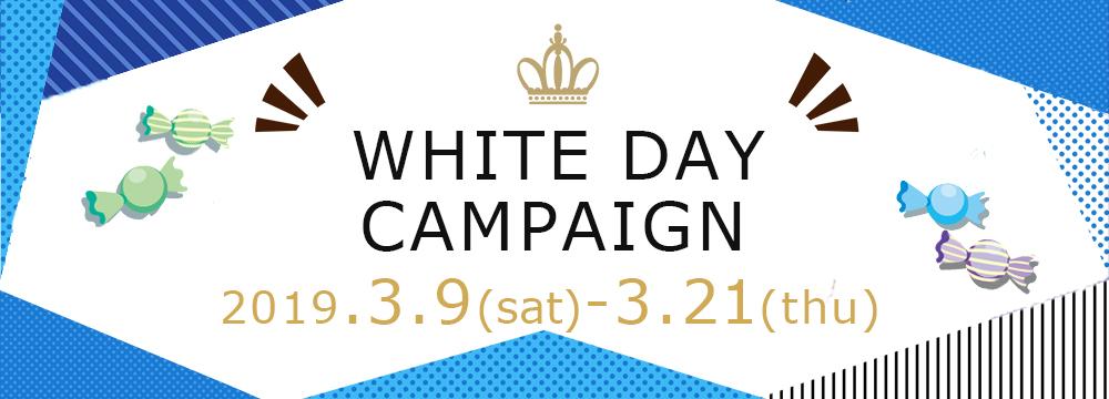 川崎ボルダリングジムボルコム-ホワイトデーキャンペーン
