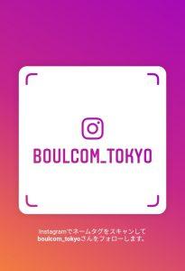 ボルダリングジムBOULCOM TOKYO_東京店のInstagramネームタグ