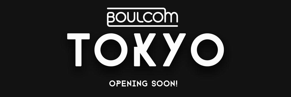 ボルダリングジムBOULCOM TOKYO_東京店 がまもなくオープン